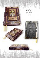 Иконы, книги
