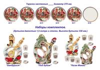 Сувениры из фарфора