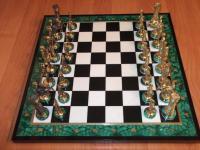 Шахматы настольные